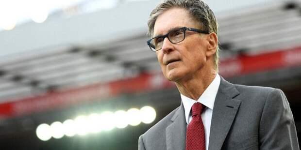 Владелец «Ливерпуля» извинился за вхождение в Суперлигу
