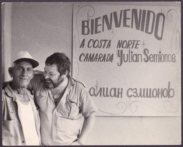 Юлиан Семёнов сдал Штирлица. Народ его не понял.