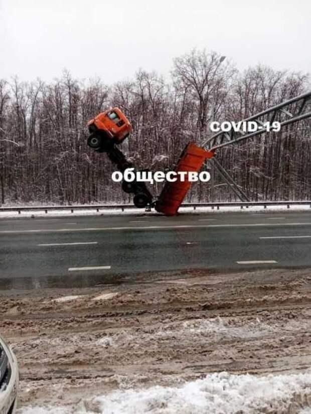 Коронавирусные мемы и приколы