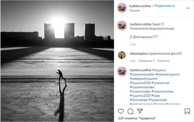 Фото дня: одинокий лыжник на льду Химкинского водохранилища