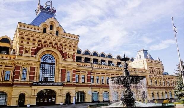 Автомобилистам запретят ездить около Нижегородской ярмарки 15 и 16 июня