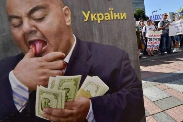 Звонок одессита на украинское ТВ: Когда депутат говорит о «российской агрессии», он либо готовится что-то украсть, либо уже украл