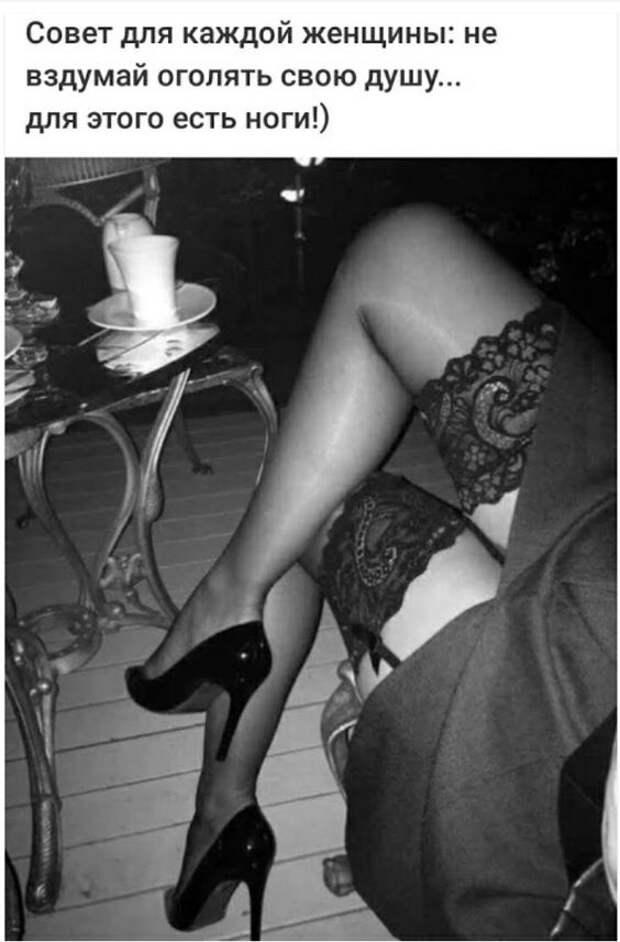 За чашечкой кофе молодая дама излагала подруге своё мнение...