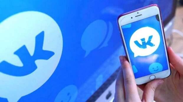 Летом «ВКонтакте» запустит групповые видеозвонки для 2048 человек