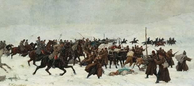 Атака русской кавалерии на турецкий обоз 1877 - 1880 е (Художник Ковалевский П.О.)