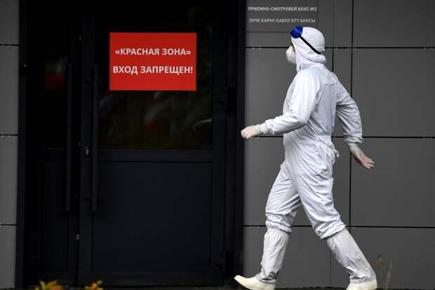 В России за сутки от коронавируса умерли 1106 человек