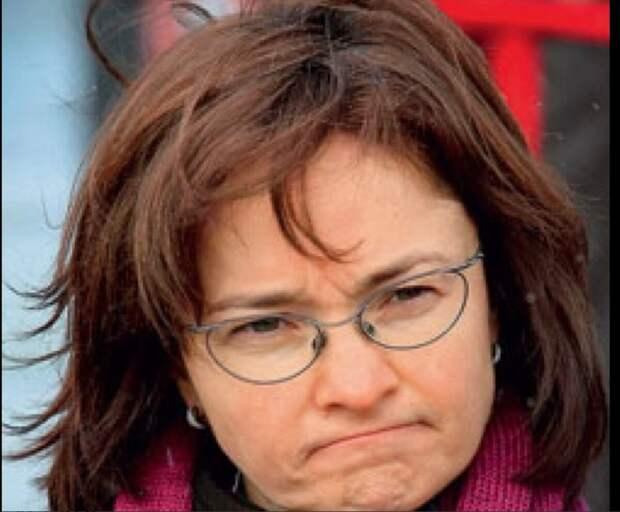 Нашёл вот, в интернете, в свободных источниках, как Эльвира Сахипзадовна переживает. Не по этому поводу, в целом...за жизть!