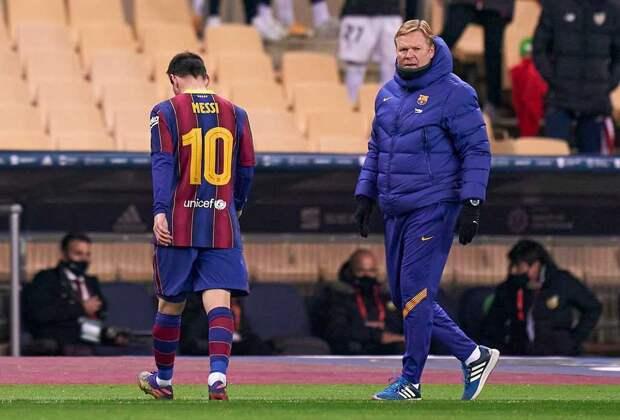 Месси дисквалифицировали на два матча за красную карточку в Суперкубке Испании