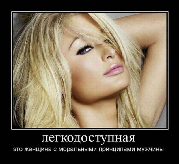 5402287_1614931397_demy13 (640x587, 94Kb)
