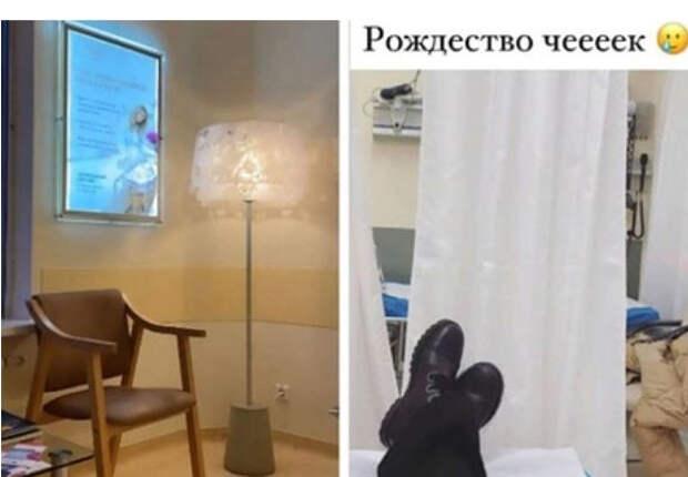 Дочь Меладзе сломала шею