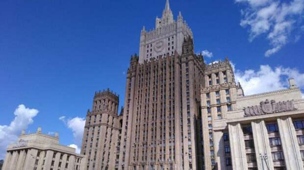 МИД РФ дал совет выступившему за отлучение россиян от ЕС экс-президенту Эстонии