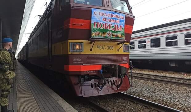 «Вот это техника!»: вНижний Новгород пришел военно-патриотический поезд