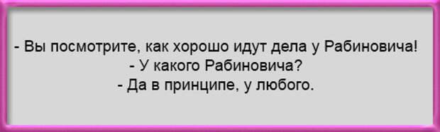 Без-имени-1 (500x151, 23Kb)