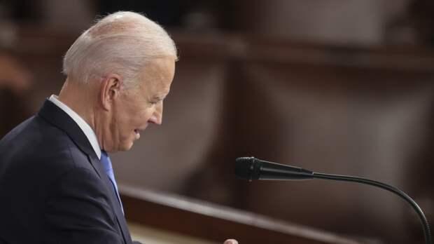 Белый дом сообщил об отмене Байденом семи президентских указов Трампа