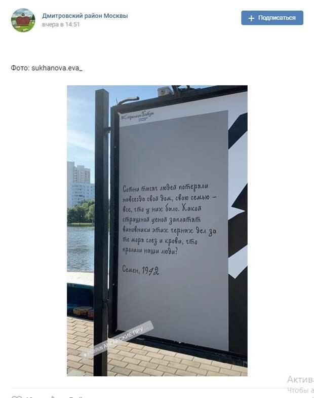 Фото дня: выставка на «Ангарских прудах»