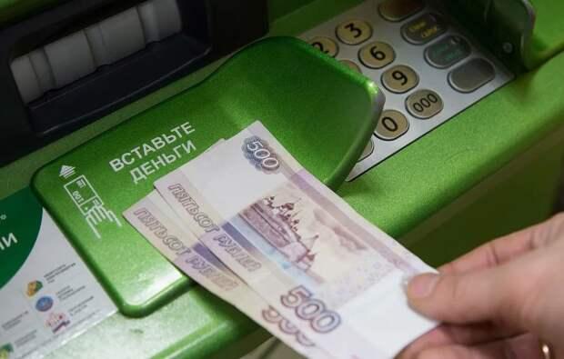 В РФ в предпраздничную неделю среднедневной объем выдачи наличных вырос на 52%