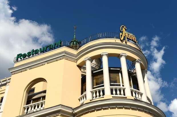 Wainbridge займется реконструкцией ресторана «Прага»