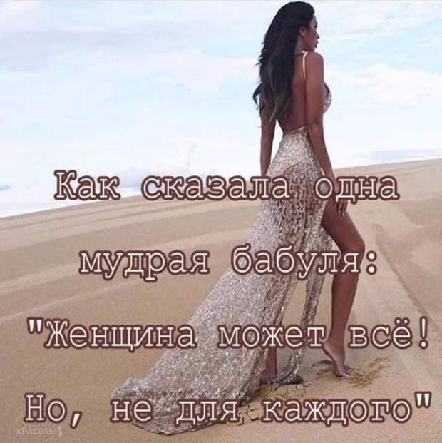 - Можно подумать, что в советское время ты лучше жил?...
