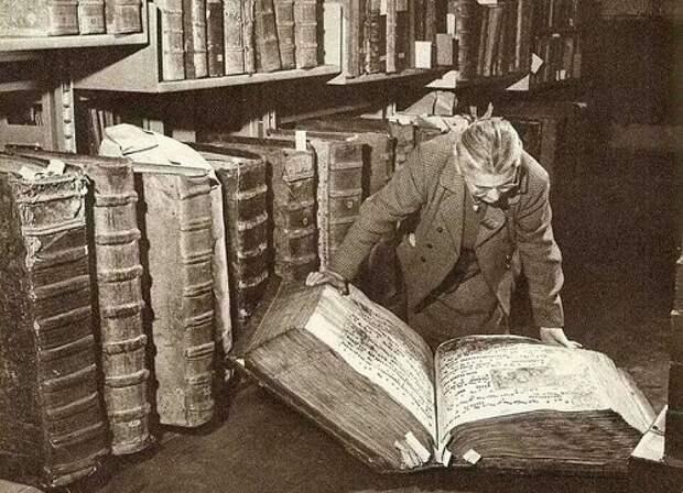Самая секретная библиотека