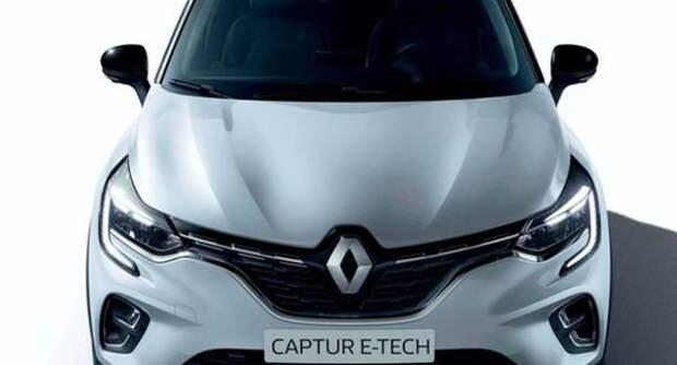 Renault к 2030 году намерена стать самым экологичным брендом Европы