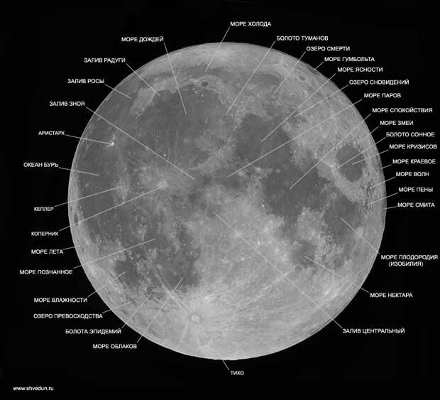 Новое уникальное видео с огромными НЛО на Луне