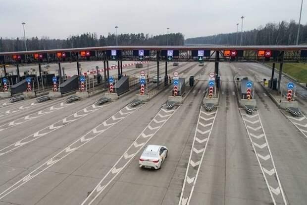 Власти поднимут тариф для проезда легковушек по новым и старым трассам