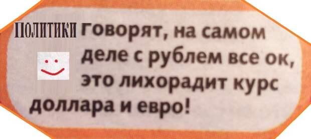ВИннЕГРЕТ 179
