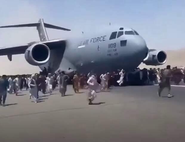 ВВС США расследуют обнаружение останков в отсеке для шасси вылетевшего из Кабула самолета