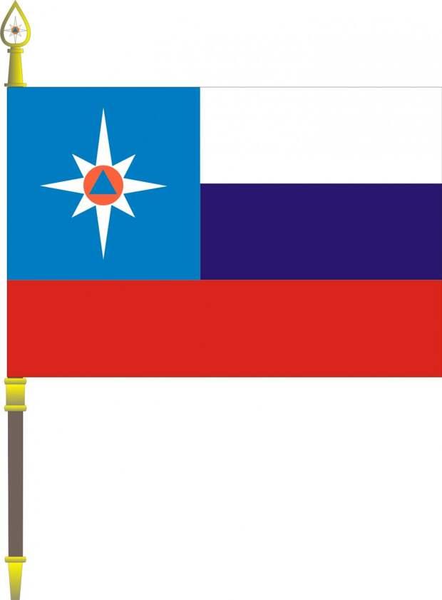 Flag_MChS_Rossi_predstavitelskiy.JPG