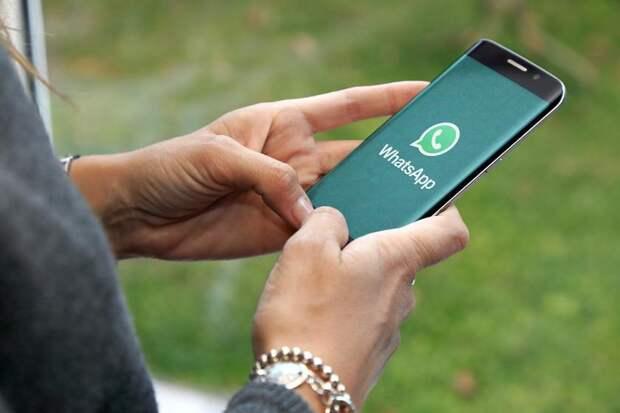 WhatsApp передумал: аккаунты пользователей, которые не примут новые правила до 15 мая, не будут отключать