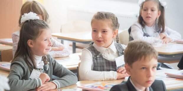 В Москве назвали имена победителей конкурса молодых педагогов. Фото: Д.Гришкин, mos.ru