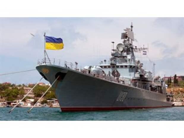 Черноморский флот навсегда переходит в собственность Украины