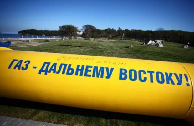 """Газификация России вырастет к 1 января 2026 года до 74,7% - """"Газпром"""""""