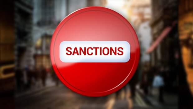 Глава АдГ потребовал Евросоюз снять санкции с России