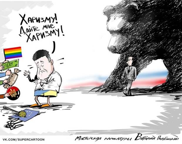 ЕС, Россия, Украина: конец «ненормальных» отношений?