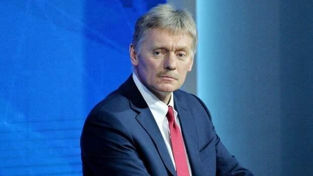 Песков ответил на вопрос об имуществе чиновников в недружественных странах