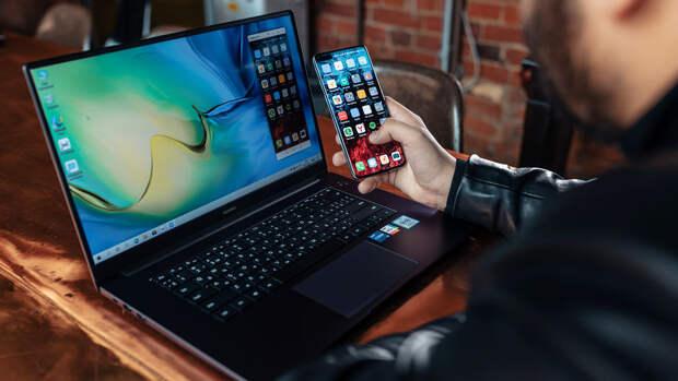 11 мая в России стартуют продажи ноутбука Huawei MateBook D 15
