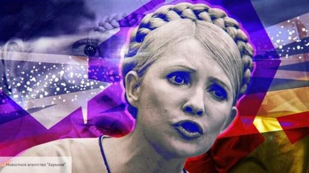 Тимошенко призвала мэров городов Украины противостоять политике Зеленского