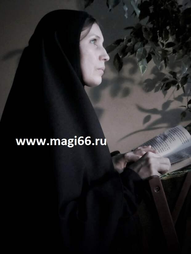 Белый маг, русская целительница, предсказательница, парапсихолог, рунолог, опыт 25 лет.