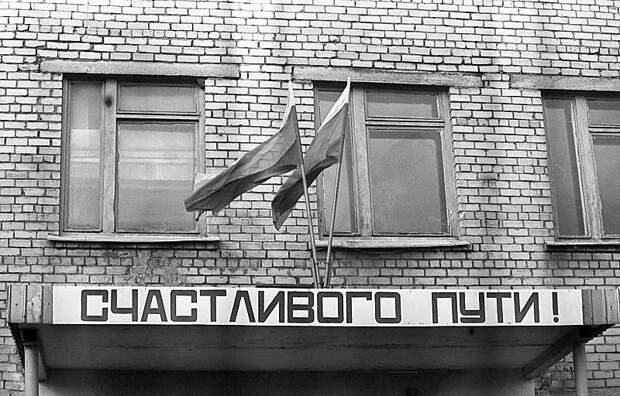 Вывод российских войск из Литвы, 1993 г.