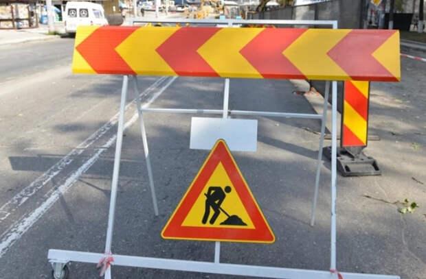 Движение по улице Александра чел Бун, в периметре улиц Исмаил и Тигина, закрыто
