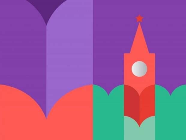17.06-20.06 Книжный фестиваль «Красная площадь»