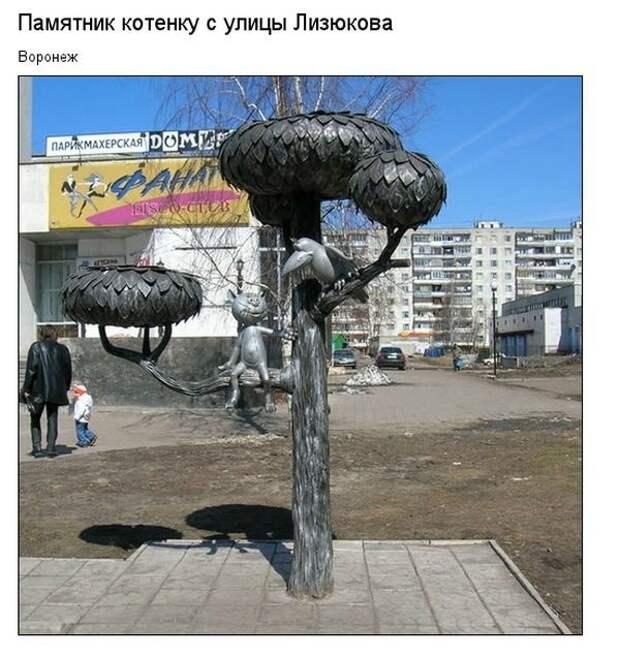 Памятники, делающие мир добрее