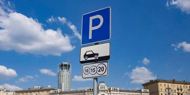 На парковку на Поликарпова можно заехать по «Тройке»