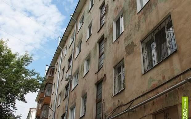 В центре Перми обновят фасады