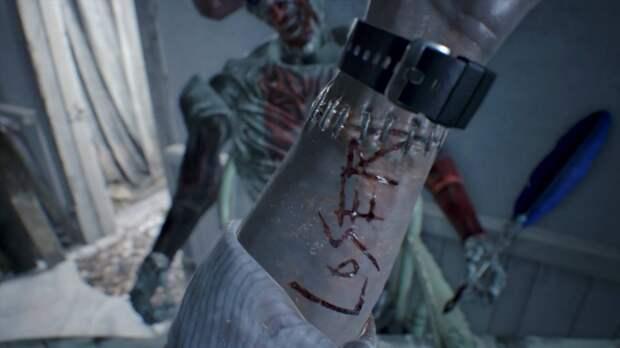 Комната для вечеринок – Resident Evil 7