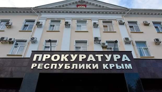 Предприниматель из Крыма оштрафован за продажу незаконно добытой воды