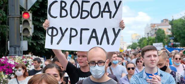 Стратеги Зеленского объявили хабаровские протесты «украинским майданом»