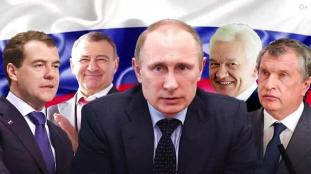 Нашу страну готовят к распродаже. Кому выгодно утверждать, что «в России не капитализм».