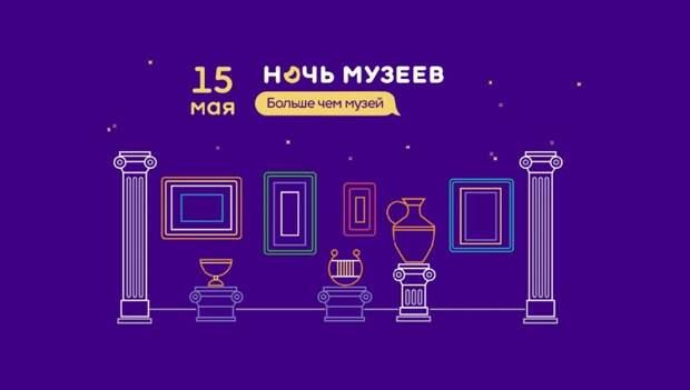 """Тверь поучаствует во всероссийской акции """"Ночь музеев – 2021"""""""